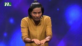 Watch Sourav Sarkar  সৌরভ সরকার on Ha Show হা শো  Season 04, Episode 16 l 2016
