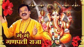 Gan Gan Ganpati Raja  | Ganesh Chaturthi Special | Lord Ganpati Hindi Song - Full Video