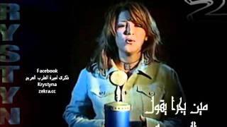 🔴 ذكرى محمد الاغنية التي تسببت في مفتلها