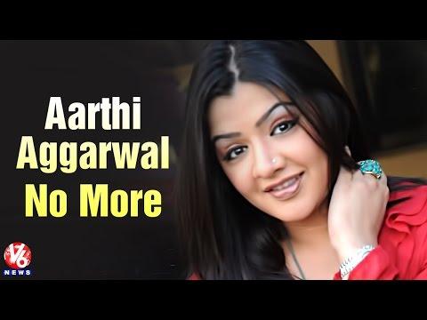 Telugu Actress Aarthi Agarwal Passes Away (06-06-2015)    V6 News