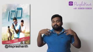 Blockbuster Theri - How it became possible?