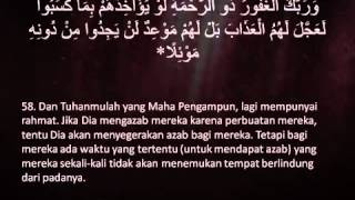 Surah Al-Kahfi | Sheikh Sa'ad Al-Ghamdi | tafsir Bahasa Melayu