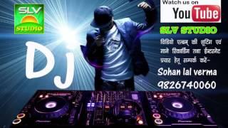 CG DJ SONG | bIHI LEKE AABE O | RAMAYAN BAIGA | CHHATTISGARHI