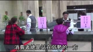 金融品牌獎揭曉 台銀不會倒 玉山金揪感心--蘋果日報 20141204