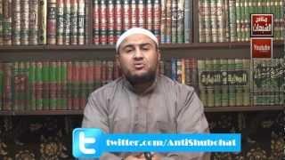 حرق عثمان للمصاحف - برنامج عصا موسى - أبو عمر الباحث