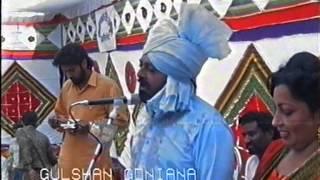 Mohd.Sadiq And Ranjit Kaur Akhara live 1993 part 4
