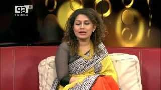 Ekattor TV Joytu Samia Rahman With Zakia Bari Momo, Shihab Shaheen & Arefin Shuvo