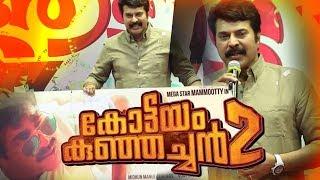 Kottayam Kunjachan 2 | Friday Film House Next | Mammootty | Midhun Manuel Thomas | Vijay Babu
