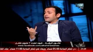 ا.حسين متولي: المتضرر من عدم تربية الطفل مع والده هو المجتمع!