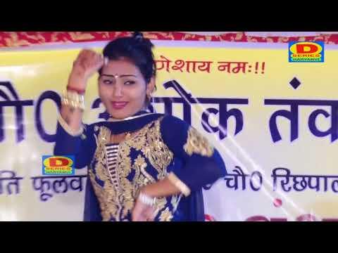 Xxx Mp4 Shivani Ke Song Shivani Haryana Song Video Song Shivani Song Dj 3gp Sex