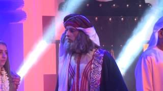 برومو جائزة الأسرة العربية 2014