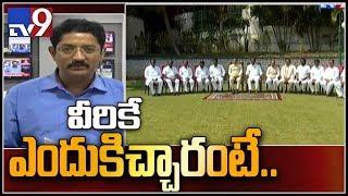 Murali Krishna analysis on KCR Cabinet expansion - TV9