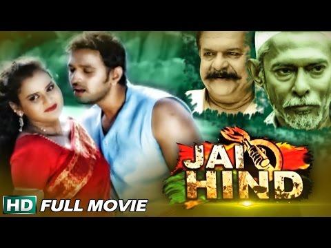 JAI HIND New Odia Full Film HD | Deepan, Ezee | Sarthak Music