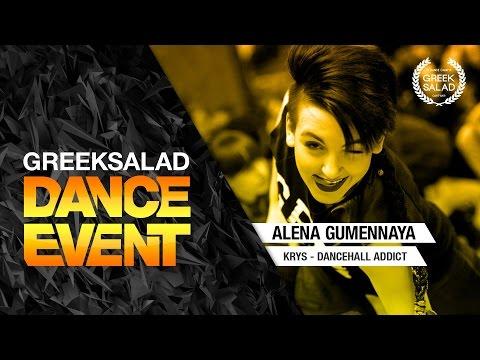 Xxx Mp4 GREEK SALAD Dance Event 15 1 Alena Gumennaya KRYS Dancehall Addict 3gp Sex