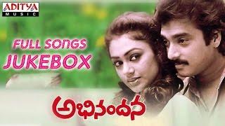 Abhinandana (అభినందన) Telugu Movie Songs Jukebox    Karthik, Sobhana