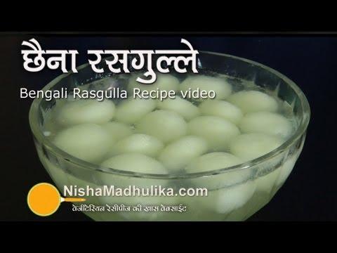 Bengali Rasgulla Recipe in Hindi