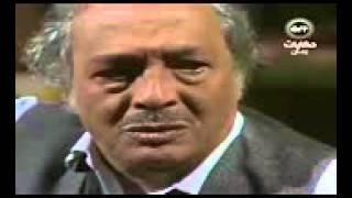 مسلسل  عالم عم أمين  الحلقه الثانية عشره إنتاج سنة 1983  قناة momenzezo2