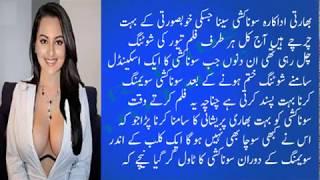Sonakshi sinha kapron ke baghair swiming karte huwe | Bollywood actress hot news