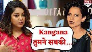 Kangana पर Tanushree का आया बड़ा बयान, अब छिड़ने वाला है महायुद्ध