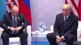 ملفات متشابكة على مائدة لقاء ترامب وبوتن