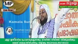 #hadiya About Noushad Baqavi