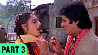 Aaj Ka Arjun (1990) | Amitabh Bachchan, Jayapradha | Hindi Movie Part 3 of 12 | HD