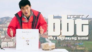 【BB Time】第59期 :想不到大疆也能这么便宜——精灵3SE开箱