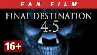 Final Destination 4.5 (Fan movie / German)