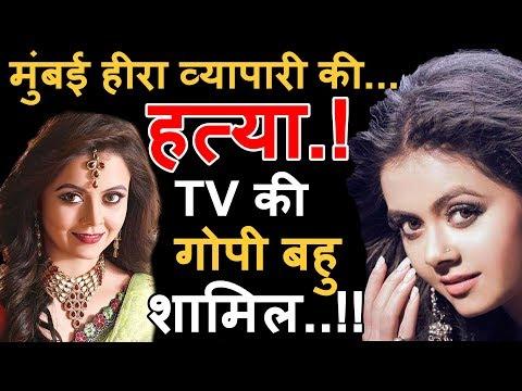 Xxx Mp4 TV Serial S Gopi Bahu Devoleena Bhattacharjee Involved Diamond Merchant Death 3gp Sex