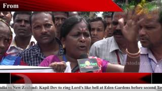 Odisha Gram Panchayat workers Union staged protest in Lower PMG