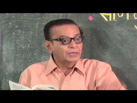Kishore Pradhan, Londoncha Jawai - Comedy Scene 1/16