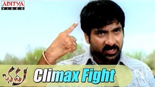 Bhadra Movie Climax Fight Scene - Ravi Teja ,Pradeep Rawat