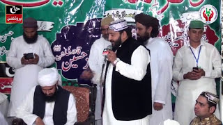 Naqabat - Naqeeb Compare Iftikhar Ahmad Rizvi - Mehfil e Naat
