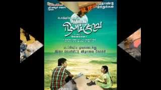 Kaalaiyile Maalai Vanthathu  -   Chithirayil Nilachoru Ilayaraja Hits Nila Choru