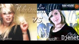Cheba Kheira Duo Chaba Djenet - Ma 3kalte 3la Walou