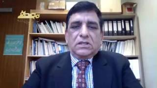 Prof. Mohammed Ashraf Gondal comments on Science and Technology Exchange Program