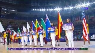 بطولة كأس العالم لكرة السلة - كلمة د / مجدي أبو فريخة رئيس إتحاد كرة السلة في إفتتاح مونديال السلة