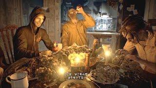 バイオハザード7 身も凍りつく最高に怖いシーン集#1 とある家庭の食卓 RESIDENT EVIL 7 biohazard 7 (PC)