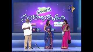 Swarabhishekam - Keeravani & Srilekha Performance - Natakala Jagathilo Song - 29th June 2014