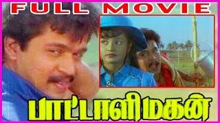 Pattali Magan Tamil Full Length Movie || Arjun, Sindhu