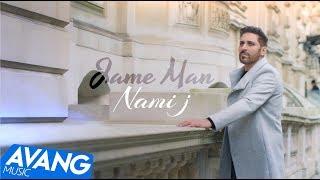 Nami J - Jame Man OFFICIAL MUSIC VIDEO
