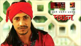 Kolonki By Kishor palash Bangla Folk Album Doyal 2015 YouTube