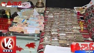 CBI raids at Warangal: Captured corrupted officers - Teenmaar News (13-02-2015)