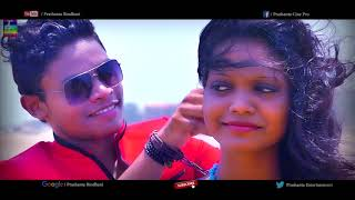 New Santali Album DJ DABUNG  Promo Video Full HD Video 2017
