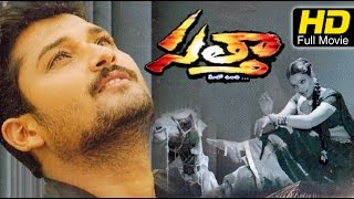 Satta (సత్తా) Full Length Telugu Movie | Sai Kiran, Madhurima | New Telugu Movies