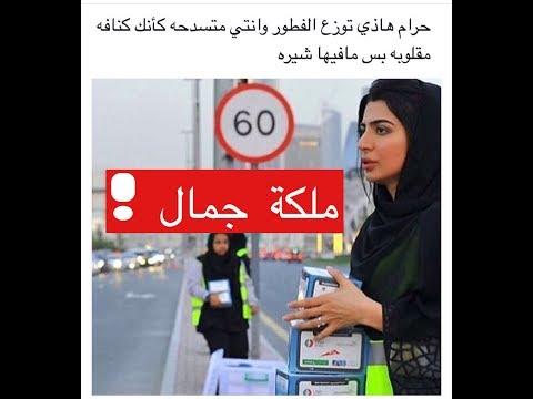 Xxx Mp4 ملكة جمال توزع افطار صائم في الامارات 3gp Sex