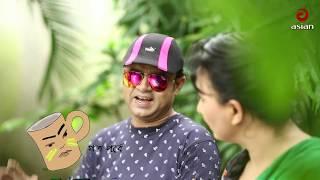 Bangla Natok Moger Mulluk EP 43 || Bangla comedy Natok 2017 || New Bangla Natok 2017