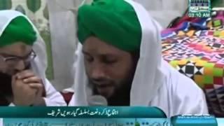 Madani Channel new naat 2016 - Qari Asad Attari Al Madani