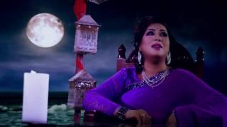 shuker VELA Minu Rahman Bangla  Music Video 2016