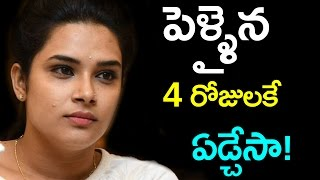 'A Aa  Fame' Actress Hariteja Reveals SHOCKING Personal Life Secrets | పెళ్ళైన 4 రోజులకే ఏడ్చేసా!